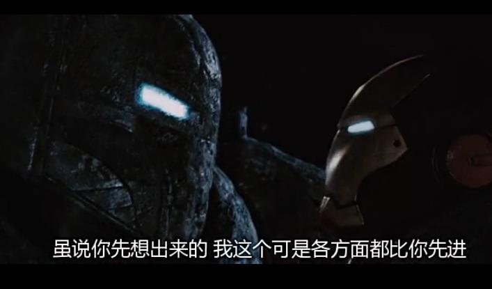 《钢铁侠》与程序员